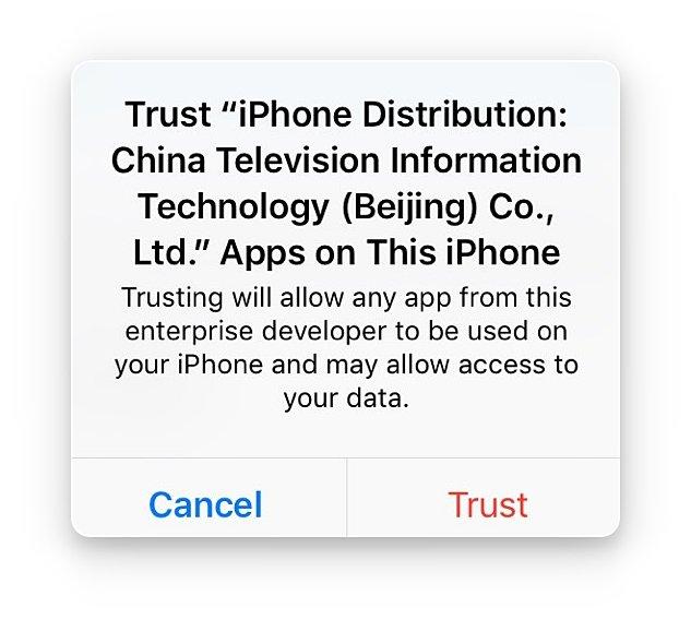 Trust app Tutu Helper app